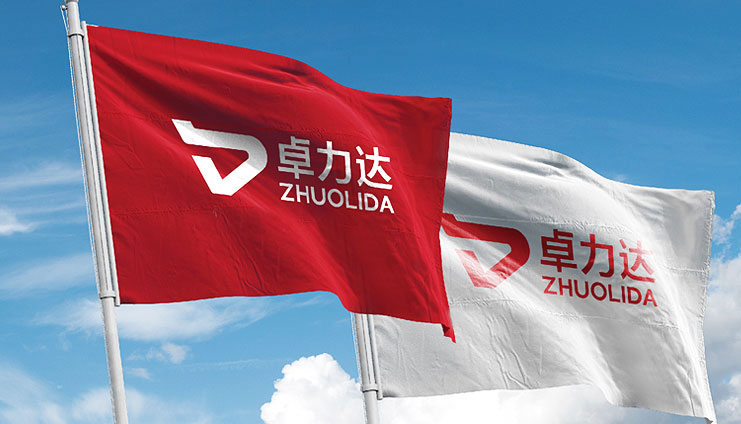 卓力达制造·中国品质