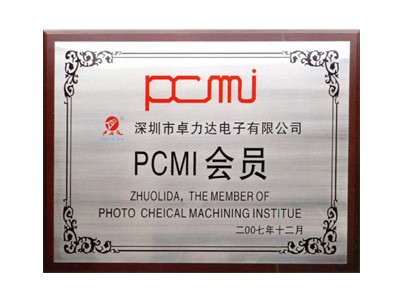 PCMI会员