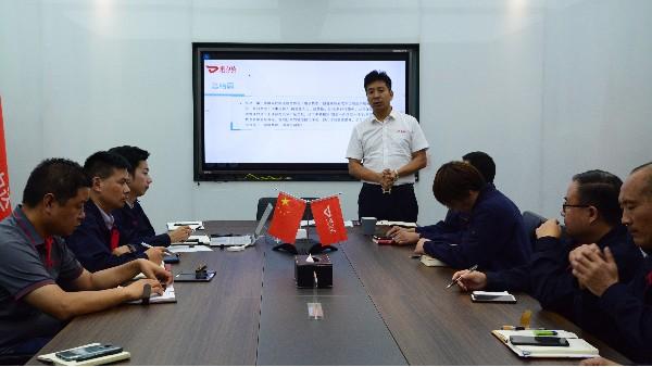 南通卓力达顺利召开2019年第三季度总结报告会